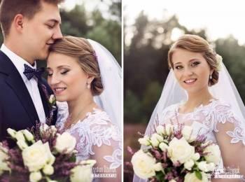 Szminkowanie na Zawołanie makijaże, fryzury ślubne, Makijaż ślubny, uroda Głogów
