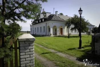 Dom Gościnny RADOSZYNA do 130 gości, Sale weselne Płock