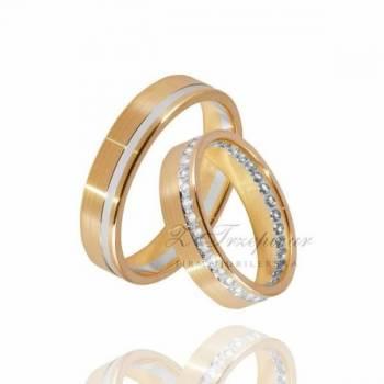 Gdzie kupić obrączki ślubne w Częstochowie , Obrączki ślubne, biżuteria Rydułtowy