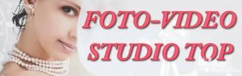 Filmowanie, kamera na wesele, fotograf, fotoplener, Kamerzysta na wesele Wieruszów