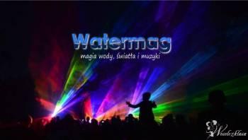 Watermag - tańcząca fontanna, pokaz laserowy i film na ekranie wodnym, Unikatowe atrakcje Świdnik