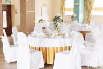 Wesele Hotel Politański***, Sale weselne Rybnik
