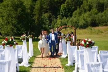 Wodny Świat Ostrzyce-śluby i wesela w plenerze, Sale weselne Słupsk