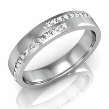79Diamenty - biżuteria ślubna, Obrączki ślubne, biżuteria Zgorzelec