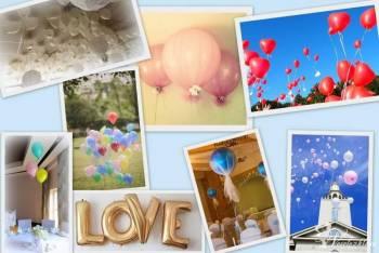 Balony z helem/Niesamowita Atrakcja i Dekoracja, Balony, bańki mydlane Ostrów Wielkopolski