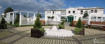 Europejski Ośrodek Integracyjny, Sale weselne Biała Podlaska