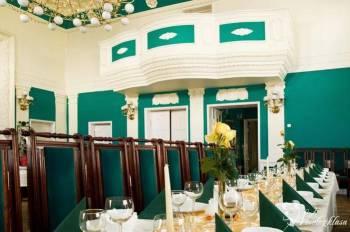 Restauracja i Hotel Wkra***, Sale weselne Nowe Miasto Lubawskie