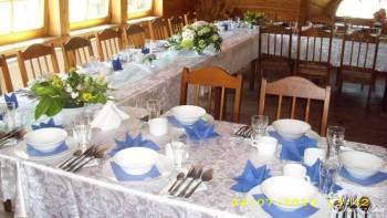 Chata Chłopska Gospoda, Sale weselne Gdańsk