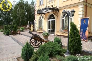 Hotel Napoleon, Sale weselne Uniejów