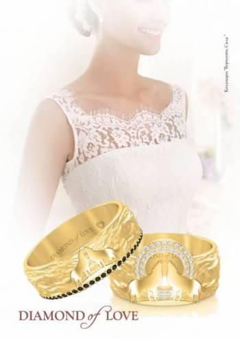 Firma jubilerska «DIAMOND of LOVE», Obrączki ślubne, biżuteria Orzysz