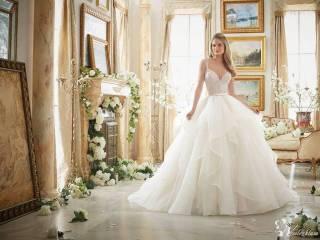 Paraiso - Salon Sukien Ślubnych, Salon sukien ślubnych Ostrołęka