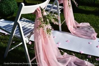 Studio dekoracyjno-florystyczne M&M, Dekoracje ślubne Łańcut