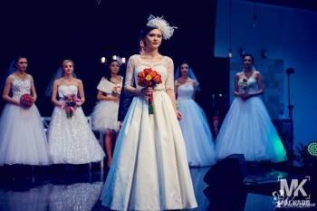 Agness - Galeria Mody Ślubnej, Salon sukien ślubnych Tarnogród