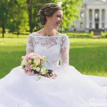 Salon sukien ślubnych Sophia, Salon sukien ślubnych Ryki