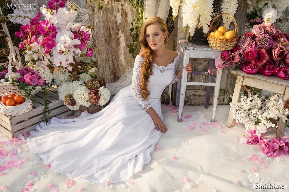 Wedding Atelier Tren - Salon Sukni Ślubnych, Łuków - zdjęcie 1