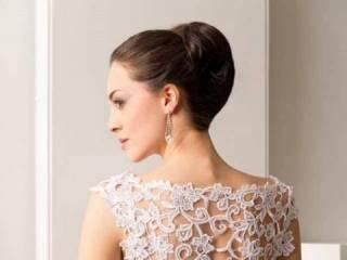 Salon Sukien Ślubnych Julia,  Opoczno