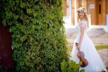 Skrzypce na ślub, Oprawa muzyczna ślubu Lublin