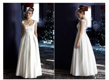 Suknie Ślubne Josephine , Salon sukien ślubnych Skawina