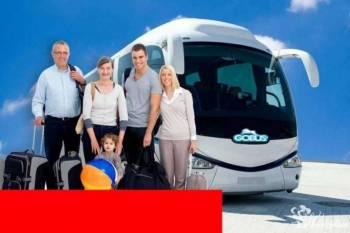 Bus na Wesele Autokar Ślub Transport Gości Tanio Cena, Wynajem busów Płońsk