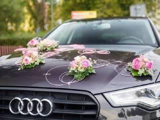 Kwiaciarnia na Redzie, Kwiaciarnia, bukiety ślubne Ośno Lubuskie