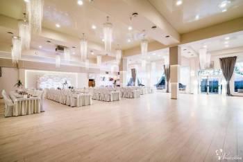 Hotel i Restauracja TAMADA, Sale weselne Ozorków
