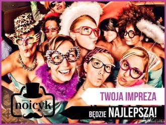 📸Fotobudka Noicyk⭐Ciężki Dym⭐Księga Gości⭐Atrakcje⭐Zapraszamy😀, Fotobudka, videobudka na wesele Nowy Dwór Mazowiecki