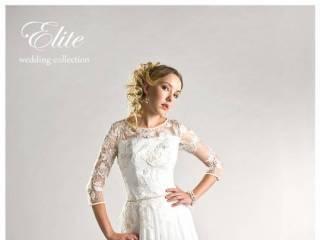 Salon Sukien Ślubnych Elite,  Gostynin
