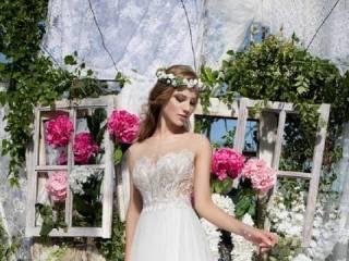 Erica - Salon Mody Ślubnej,  Krosno