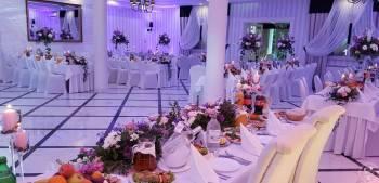 Arkadia sala bankietowa, Sale weselne Wyszków
