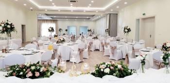 Sala Perłowa- Hotel Amaryllis, Sale weselne Czerniejewo