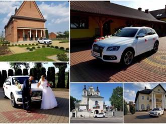Samochód / auto do ślubu / Biale Audi ,  Sandomierz
