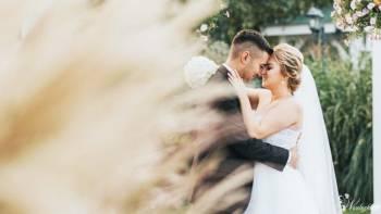 Film ślubny Kamerzysta na wesele , Kamerzysta na wesele Zakroczym