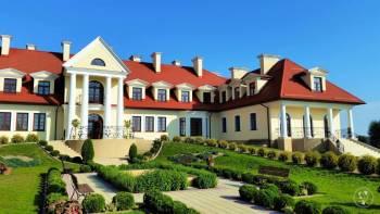 Pałac Rodowo, Sale weselne Starogard Gdański
