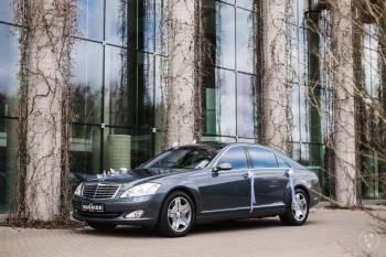 Mercedes KLASA S 500 WERSJA LONG  Auto do ślubu dla fajnych ludzi, Samochód, auto do ślubu, limuzyna Dąbrowa Białostocka