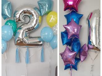 Hel do balonów - balony z helem,  Mława