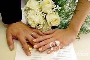 Oprawa muzyczna ślubu - Sandra i Łukasz, Oprawa muzyczna ślubu Mogilno