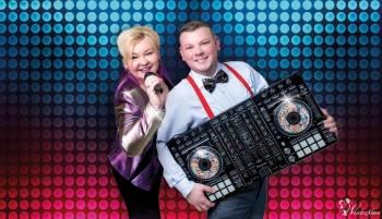 Soft Music - Duet DJ i Wodzirejka-Wokalistka, DJ na wesele Prudnik