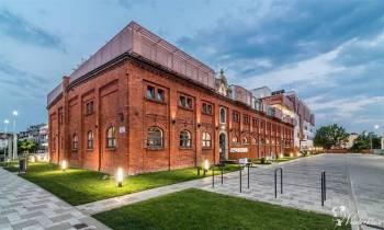 Hotel & Restauracja, Sale weselne Leszno