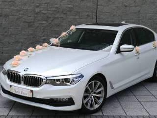 BMW seria 5 G30 Wolne terminy !!!!,  Będzin