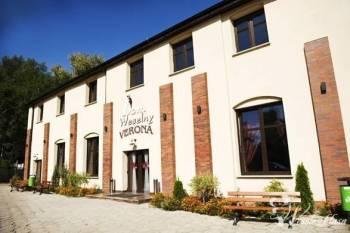 Dom Weselny Verona, Sale weselne Babimost