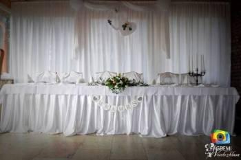 Pensjonat Ani, Sale weselne Darłówek
