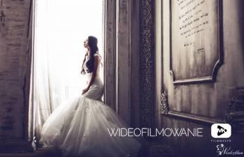 MK-Filmmaker   WIDEO/DRON/FULL HD, Kamerzysta na wesele Mikołajki