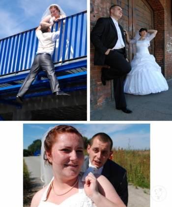 Uwaga !!! Wynajmij Kamerzystę a usługę FOTO otrzymujesz Gratis, Kamerzysta na wesele Golina