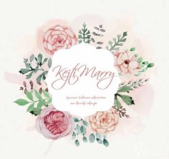 Kejti marry- ręcznie robione zaproszenia i dodatki, Zaproszenia ślubne Kleszczele