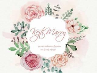 Kejti marry- ręcznie robione zaproszenia i dodatki,  Białystok
