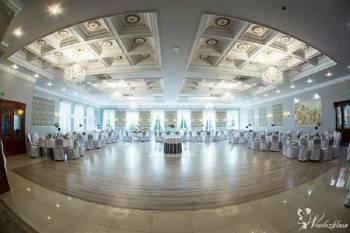 Dom Weselny Rege (wesela, przyjącia okolicznościowe, bankiety), Sale weselne Łaziska Górne