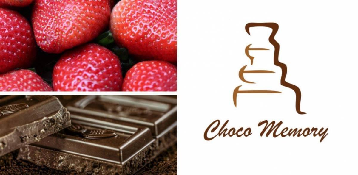 Choco Memory - fontanna czekoladowa, Dąbrowa Górnicza - zdjęcie 1