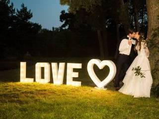 Dekoracja światłem LED | Wyjątkowy napis LOVE | CIĘŻKI DYM,  Końskie