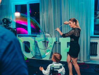 Artystyczny pokaz baniek mydlanych -Amazing Bubble Show,  Mogilno