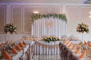 AWIS Hotel & Restauracja, Sale weselne Działoszyn